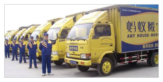 武汉,济南,南京,青岛,长沙,杭州等地拥有多家子(分)公司,专业从事搬家